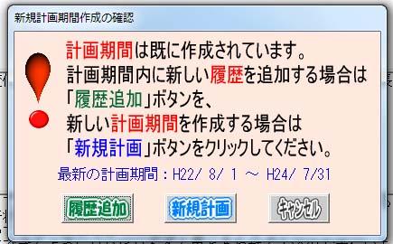 Honobono02